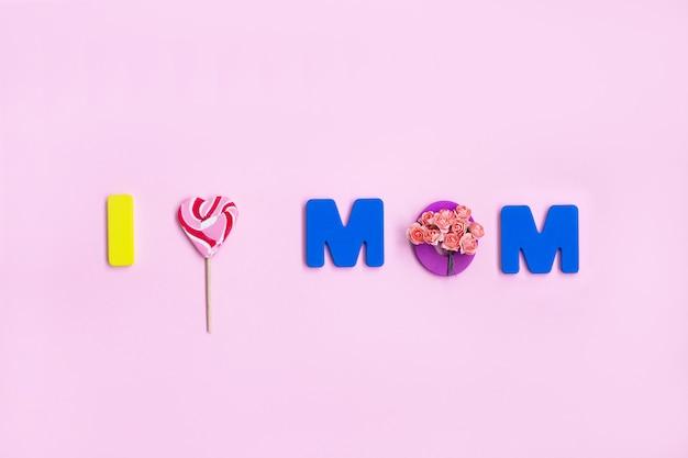 ピンクの壁に母の日のメッセージが大好きです。