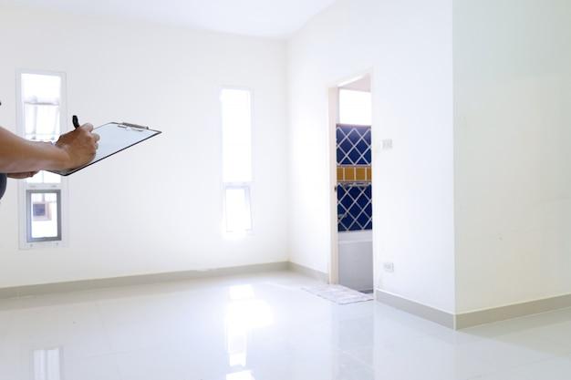 空の家と空白の部屋