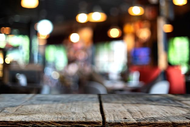 ぼかしの背景の前に木製のテーブル