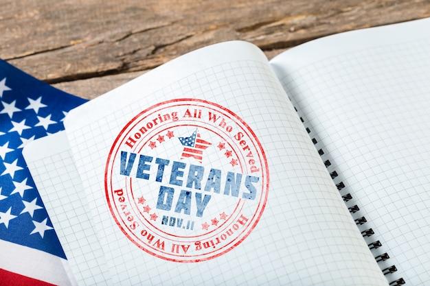 退役軍人の日の旗の合成