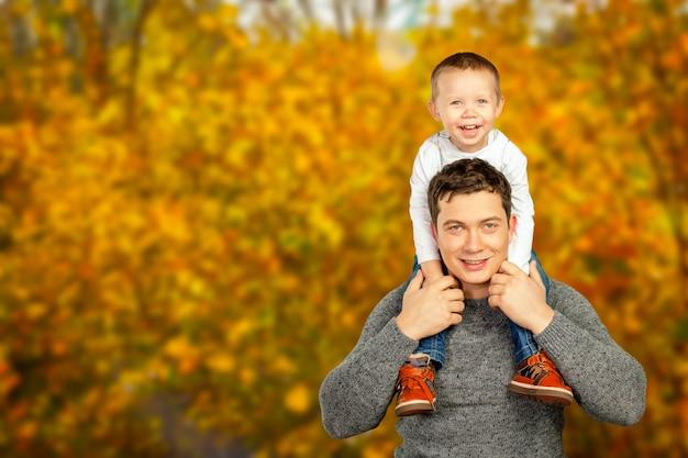 若い父親と彼の笑顔の息子を抱き締めると一緒に時間を楽しんで、父の日のお祝い