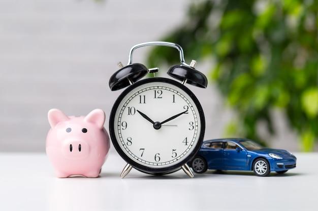車のためにお金を節約