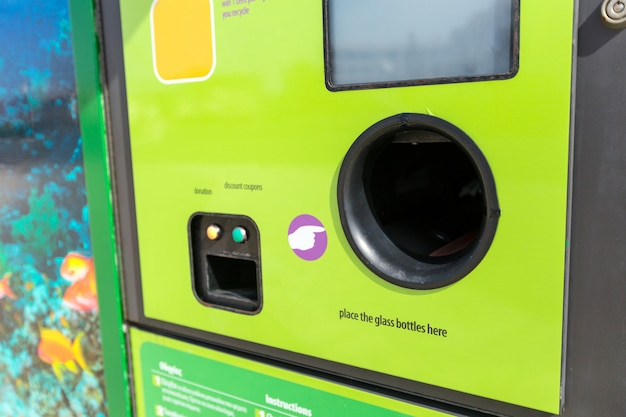 逆自動販売機リサイクル機、
