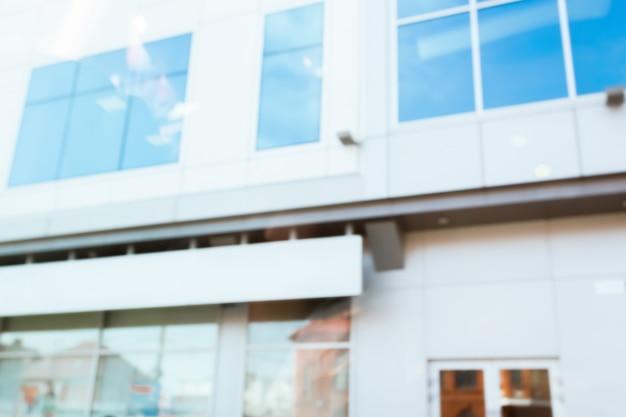 近代的なビジネスセンター
