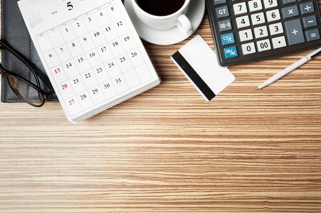 作業スペースカレンダー