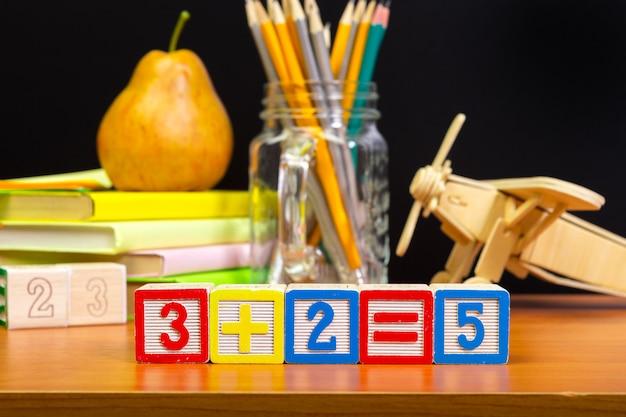 教育や学校に戻るコンセプト。