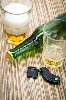 Алкоголь и ключи от машины