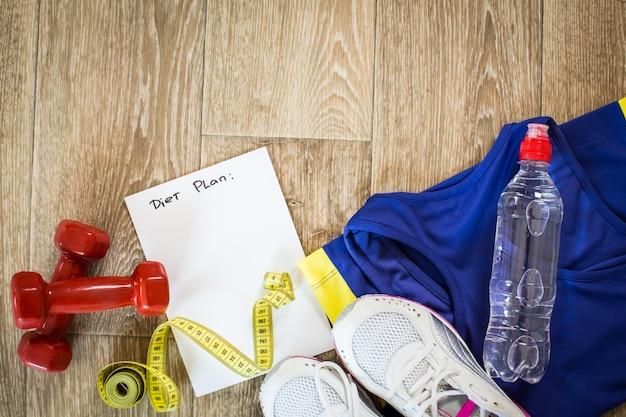 タイル張りの床でスポーツアクティビティを設定します。