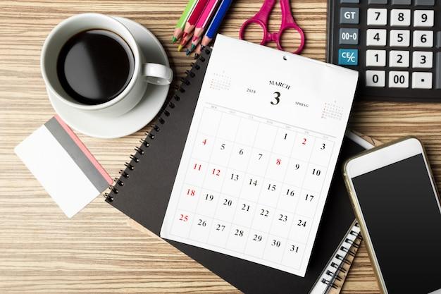 作業スペース。カレンダー