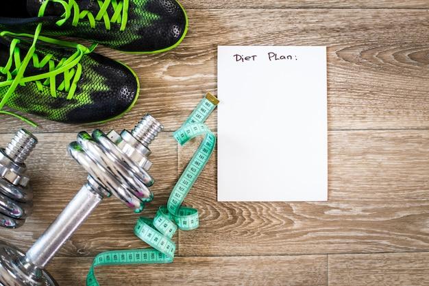 タイル張りの床でのスポーツアクティビティの設定