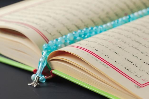 コーラン-イスラム教徒の聖典