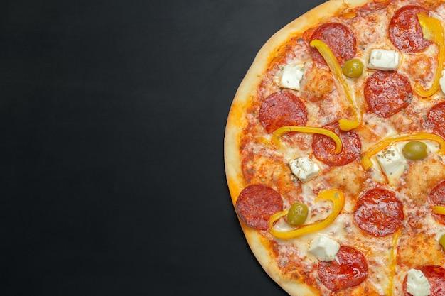 チョークボードのピザ