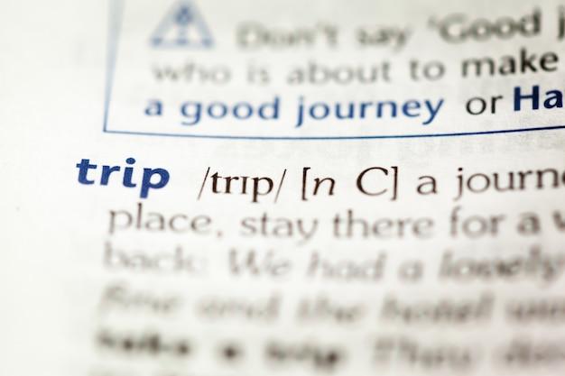 単語の辞書の定義