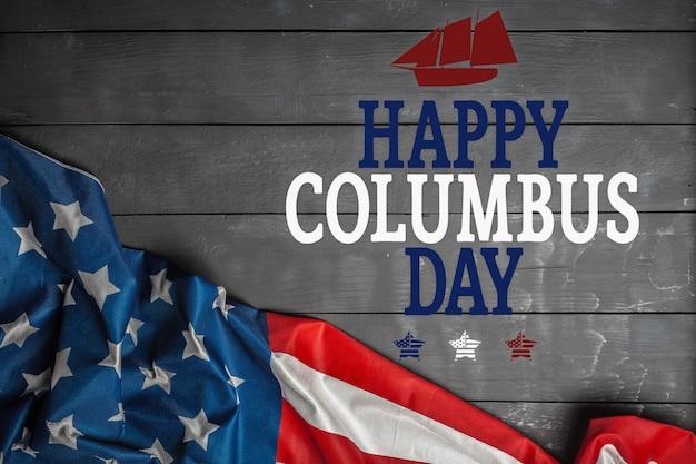 幸せなコロンブスの日の背景