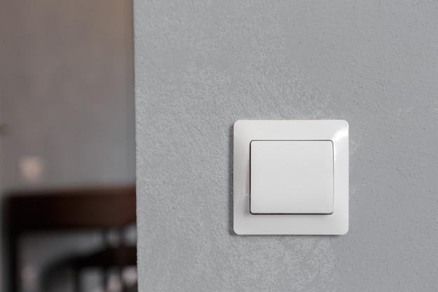 現代の光スイッチ
