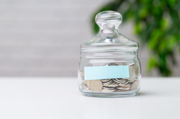 コインとガラスの瓶