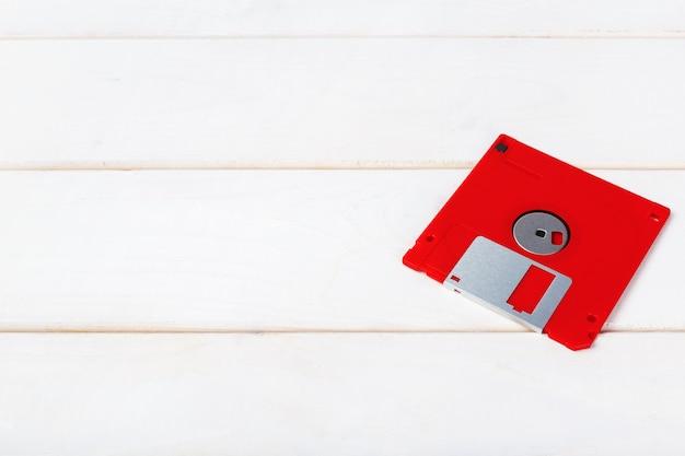 分離されたフロッピーディスク