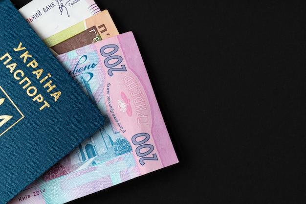 ウクライナのパスポートでウクライナグリブナ紙幣をクローズアップ