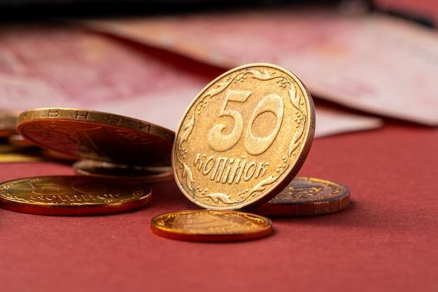 ウクライナのお金。新しいものの種類と古いコインや紙幣の概念の撤回