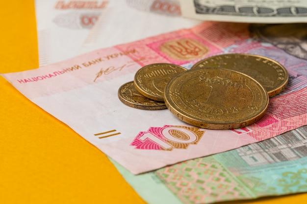 ウクライナのお金グリブナをクローズアップ