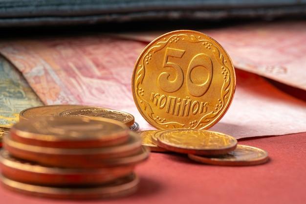 新しい硬貨および古い硬貨や紙幣の引き出しの種類