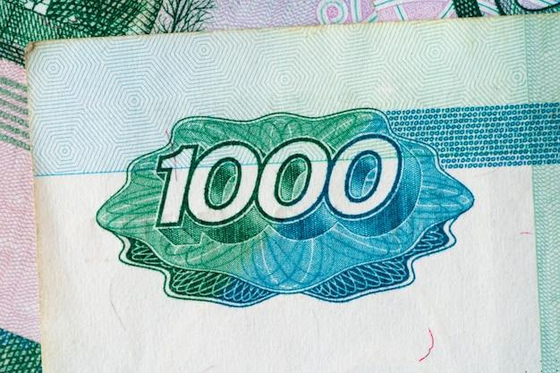 Крупным планом фото российских рублей. финансы и бизнес-концепция