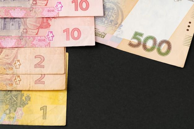 ウクライナグリブナのお金の山をクローズアップ