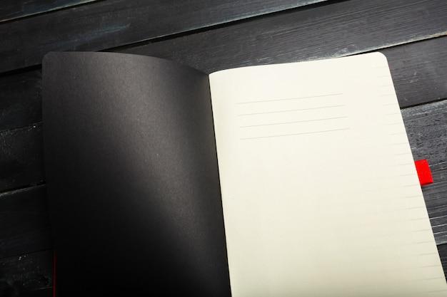 空白のノートブックを開く