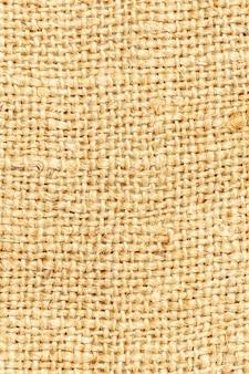 荒布繊維を閉じる