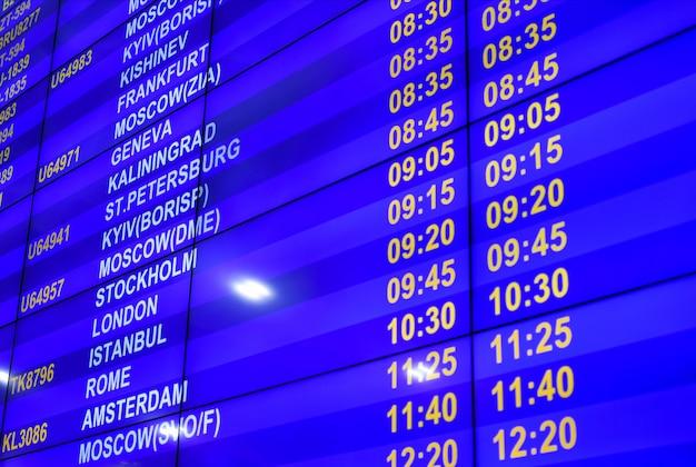 空港でのフライトのスケジュールとデジタル情報掲示板