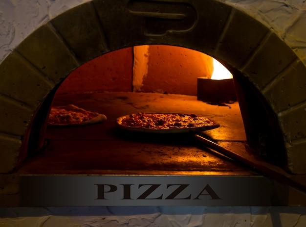 オーブンで焼くピザ