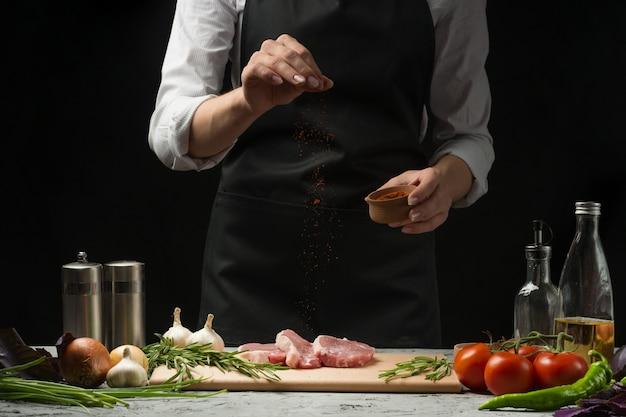 シェフのためのグリルステーキ。新鮮な牛肉や豚肉の作り方