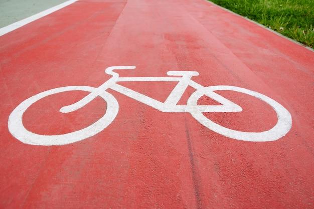 自転車レーンの標識。