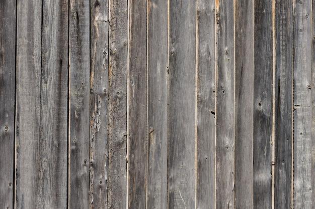 灰色の木製ボードの背景