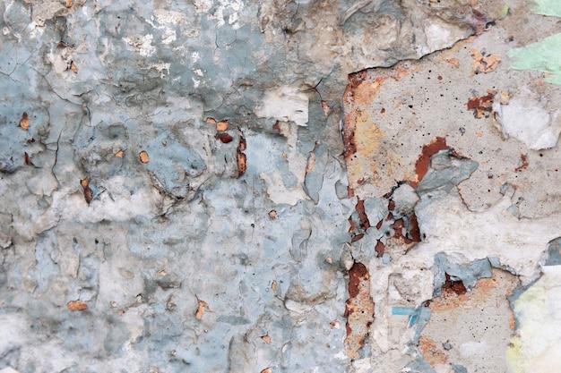 背景テクスチャベージュの茶色の壁の明るい抽象的な石材。