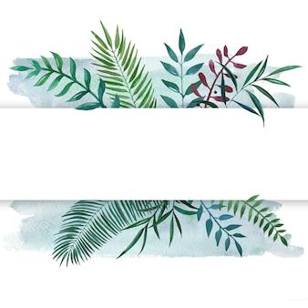 植物の葉と水彩フレームバナー