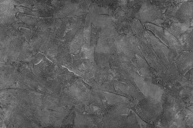 セメントの質感、コンクリートの壁の背景