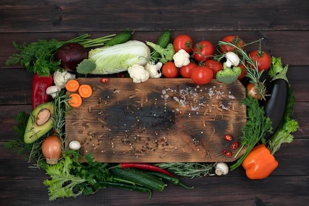 地中海料理とベジタリアン料理のためのハーブ製品の混合物。