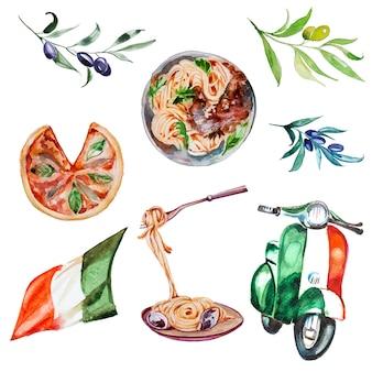 水彩のイタリアのピザ、スパゲッティ、パスタ、オリーブ、スクータークリップアートセット。イタリアの概念図。