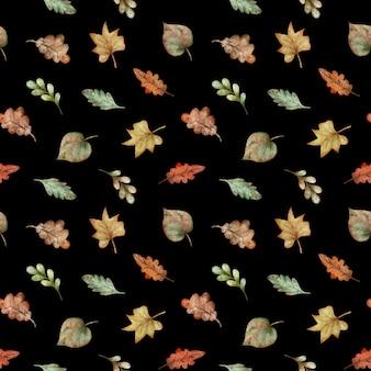 水彩のカラフルな紅葉のシームレスパターン-赤、黄色、緑、オレンジ、茶色