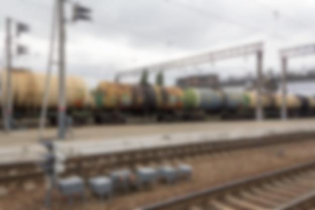 抽象的な背景がぼやけているのは、貨物輸送と鉄道輸送に関する記事のイラストです。
