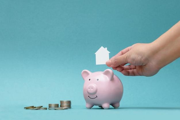アパート、住宅の購入のための蓄積