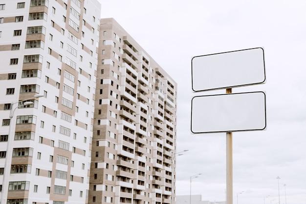Знак возле строящегося жилого дома