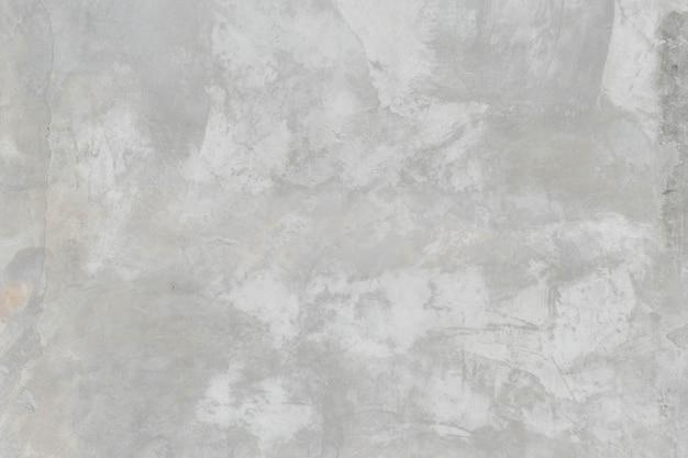セメントの壁のテクスチャ