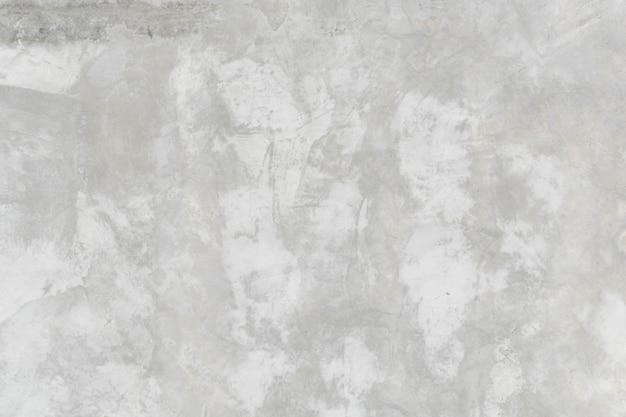 コンクリートの壁セメント表面の質感、灰色のコンクリートの背景の壁紙の背景