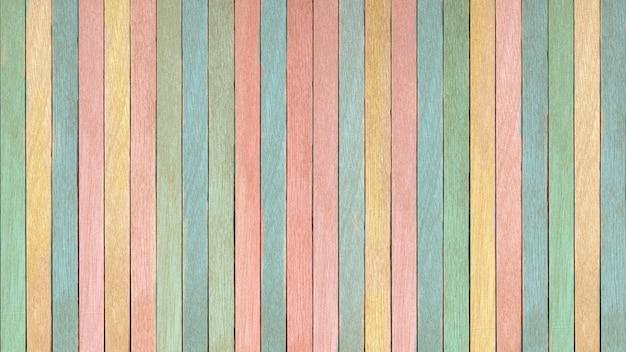 マルチカラーの木製ボードテクスチャ背景で構成される壁