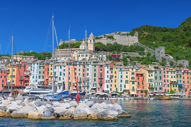 Порто-венере - город, расположенный на лигурийском побережье италии в провинции специя
