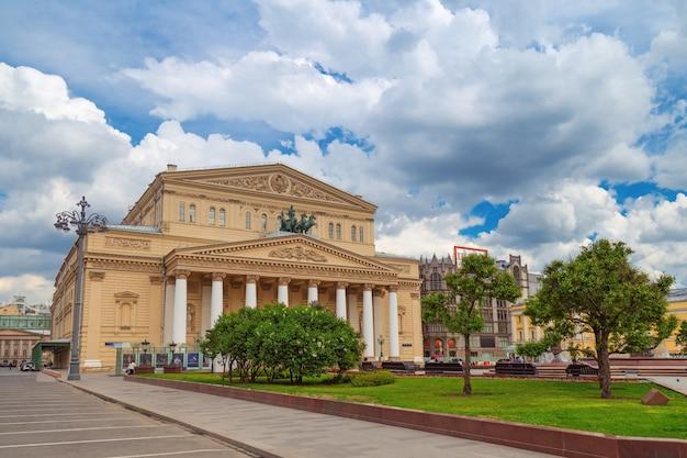 ボリショイ劇場。ビッグシアター。モスクワ中心部の大きな劇場の場所。モスクワとロシアのランドマーク。