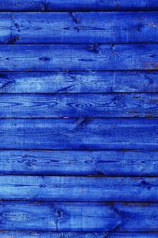 青い木製。ウッドテクスチャ。