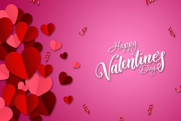 幸せなバレンタインデー。チラシやはがきのイラスト。